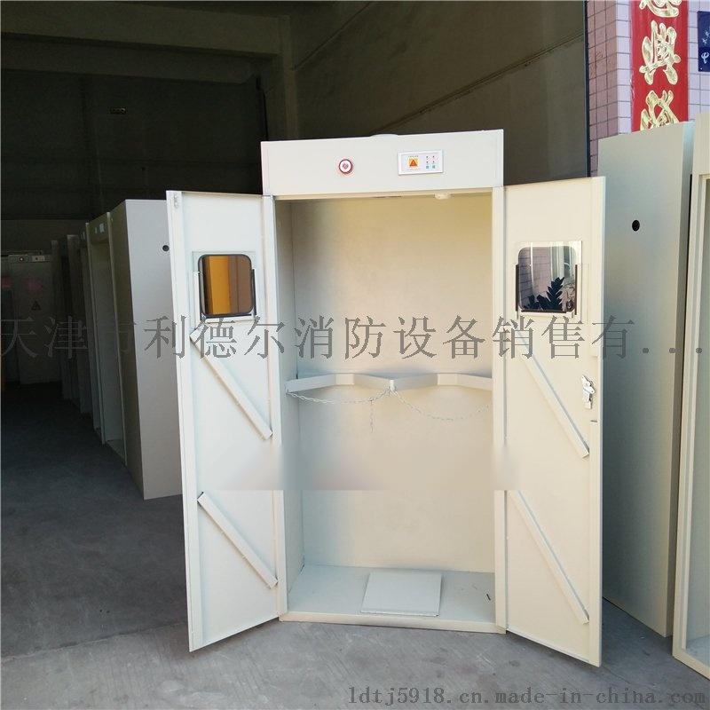 北京气瓶柜 实验室防爆安全柜740146182