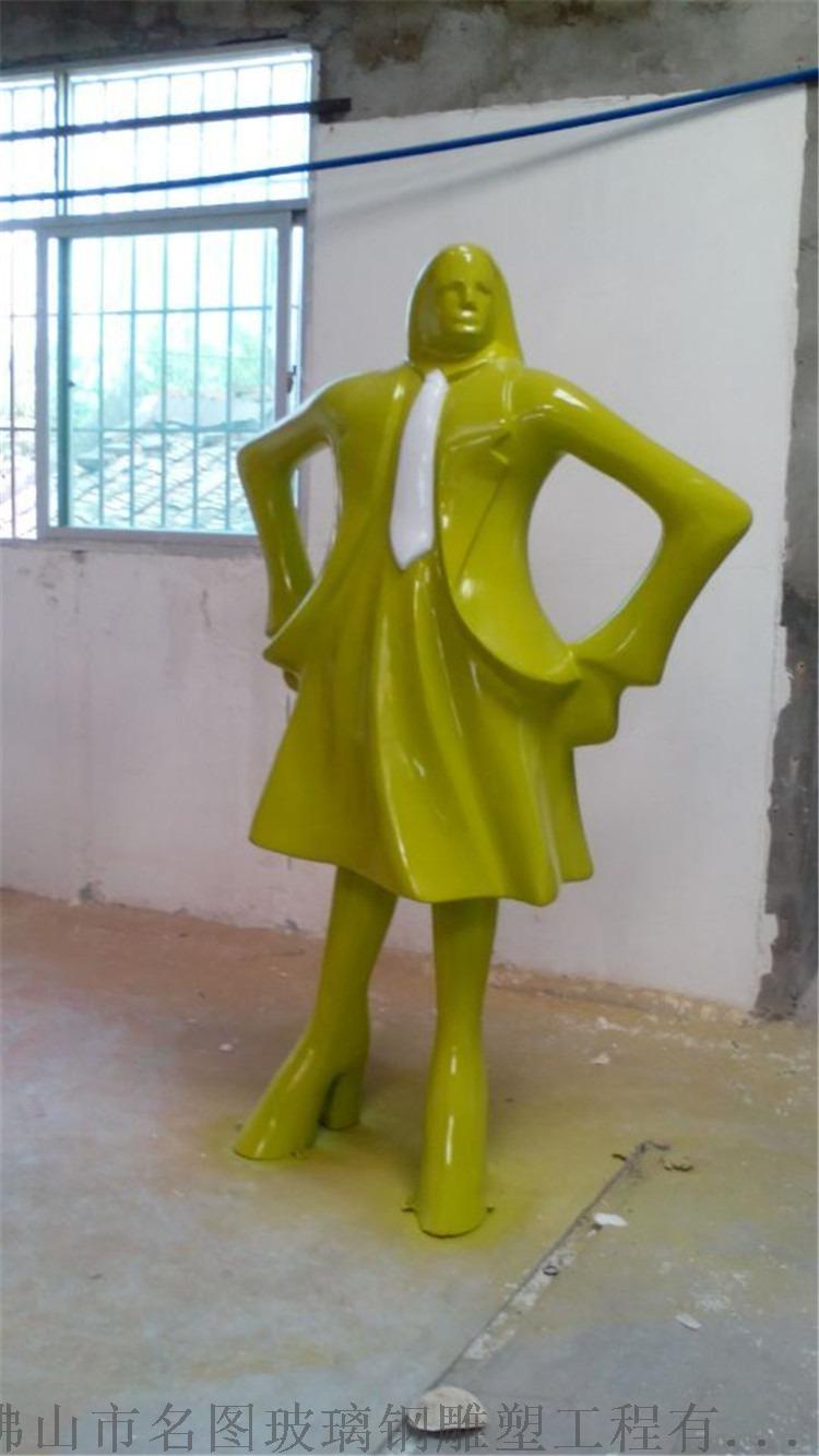 抽象人物雕塑 玻璃钢人物雕塑 佛山人物雕塑厂家101249155