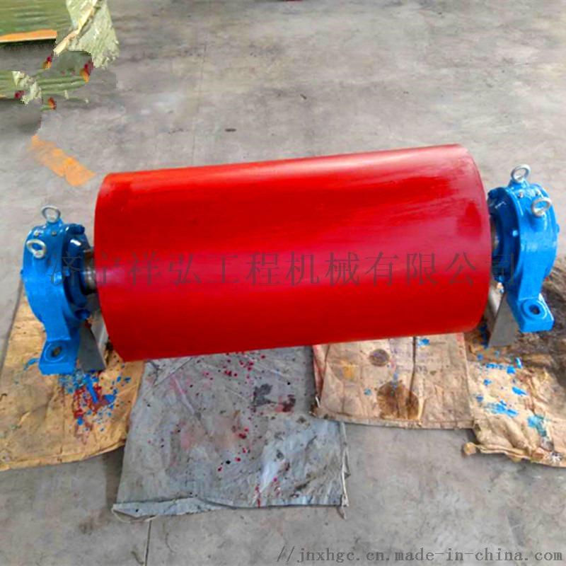 自移机尾滚筒 皮带机铸胶机尾滚筒66321092