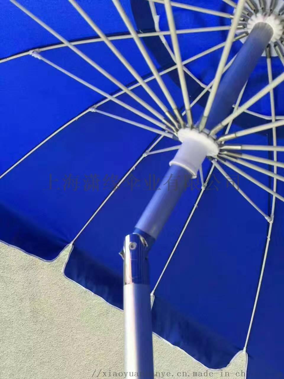 专业定制带转向太阳伞、遮阳伞760357062