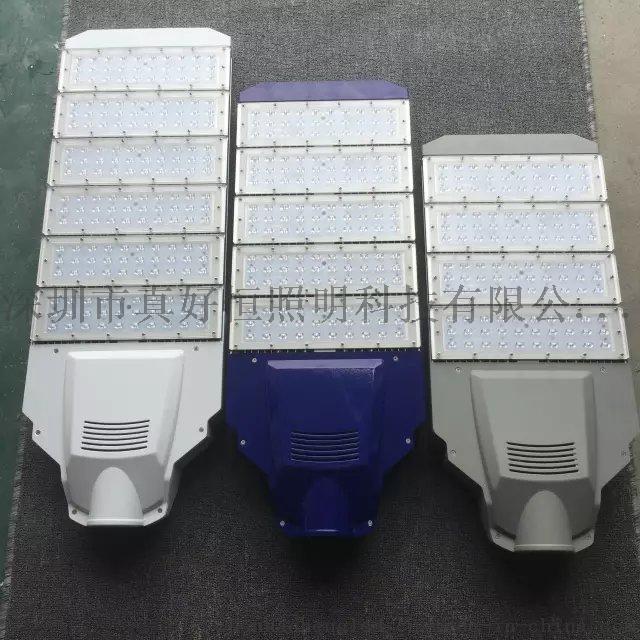 好恒照明LED模组隧道灯 路灯 庭院灯 市政工程路灯节能改造 高光效 变形金刚路灯758049725