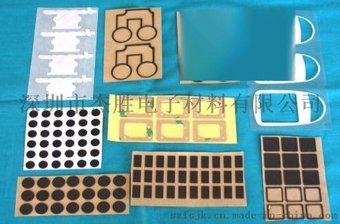 美國羅傑斯PORON泡棉可模切加工成型廠家69648695