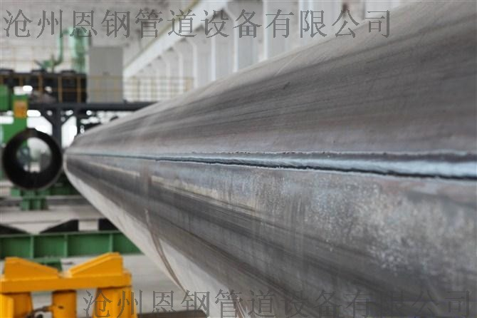 Q235B直缝钢管、Q345B直缝钢管791443555