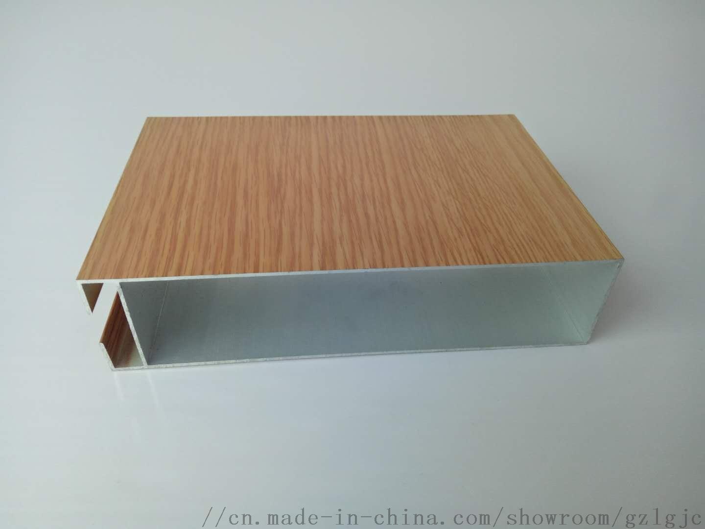 鋁方通規格40底80高 1.0厚U型木紋鋁方通809967765
