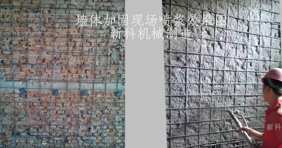 全力推荐墙面抹灰喷浆机器全自动水泥喷浆机30061302