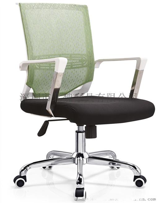 广东【现代办公椅*办公职员椅*办公椅子转椅】厂家95762485