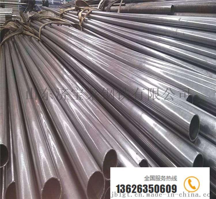 油缸管,定尺油缸管,精密油缸管103713902