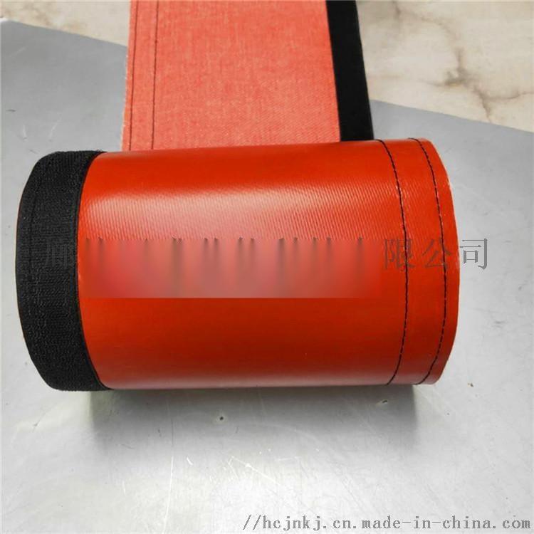 直径40mm搭扣式电缆防火绝缘套管906611115