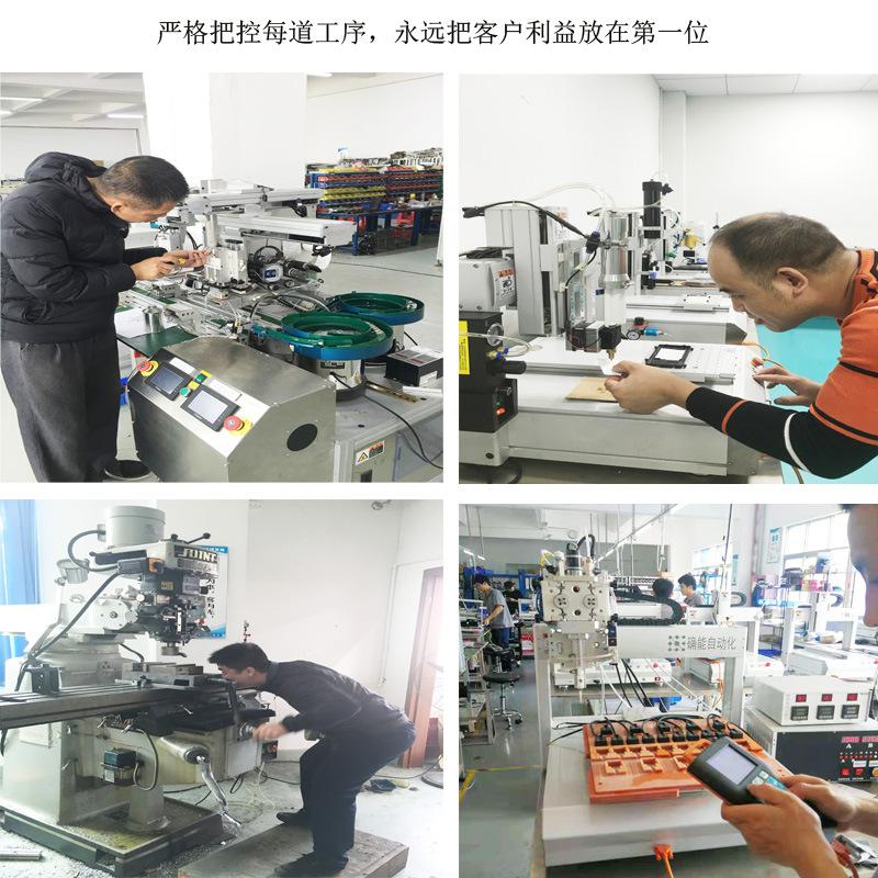 热熔胶点胶头PUR热熔胶头胶枪胶棒厂家生产103235015
