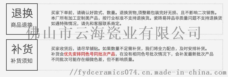 通用详情页--发源地陶瓷_13.jpg