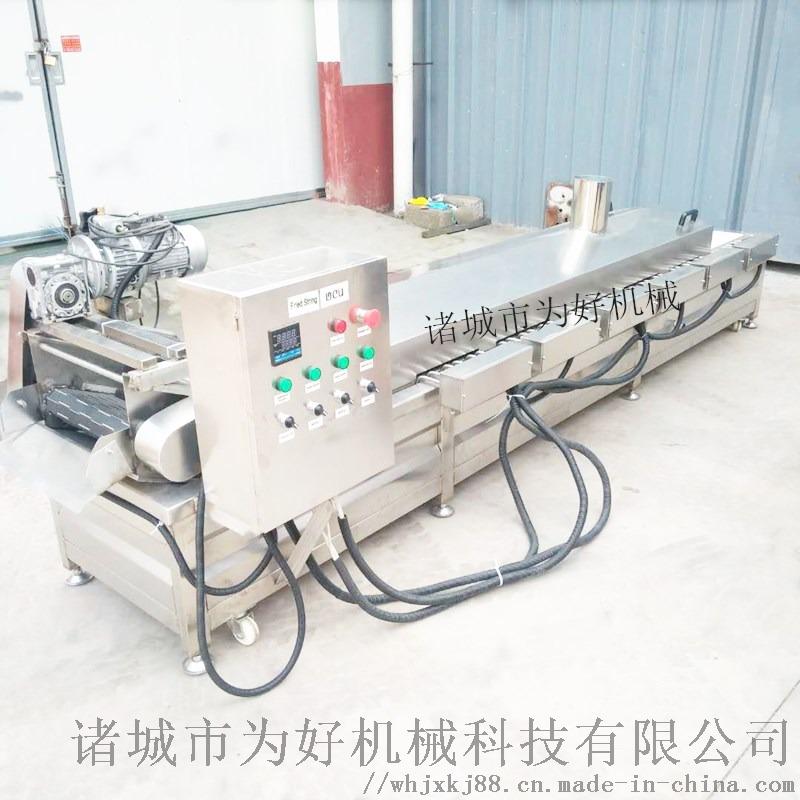 水饺油炸机 多功能花生米油炸设备一机多用856955782