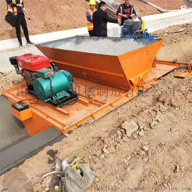 自走式水溝渠道成型機 農用水田灌溉水渠機111116022