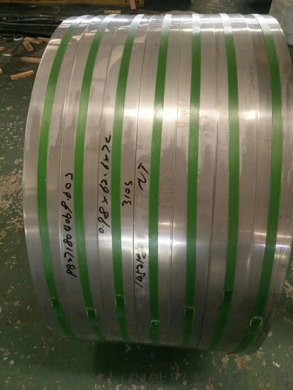 温州310S耐高温钢板厂 310S不锈钢板报价119988295