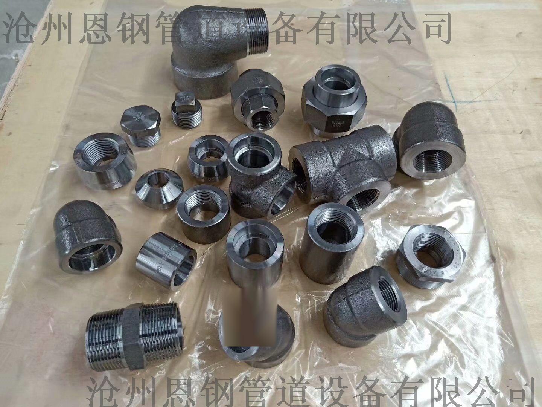 MSS SP97标准对焊支管台96763675