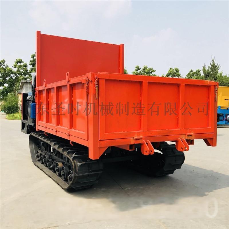 3吨履带式运输车 (10).jpg