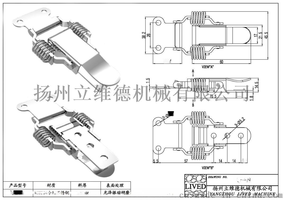 不锈  簧搭扣QF-419\499弹簧自锁搭扣832279495