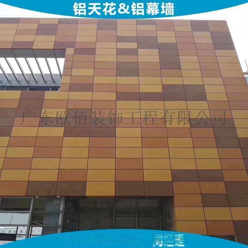 进口阿克苏氟碳漆铝板幕墙 美国PPG氟碳漆雨棚装饰铝单板101450575