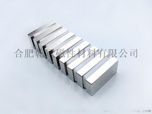 方形磁条 打捞磁铁   力磁板 强力磁石106470545
