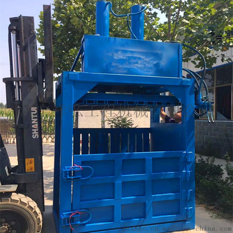 水稻杆液壓打包機 油漆桶壓扁機 壓塊液壓打包機818430732