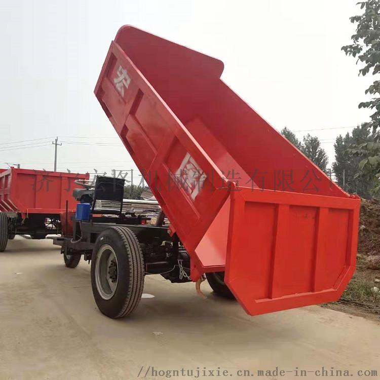 2立方矿用三轮车 地下5t自卸车 专业生产矿山设备820965932