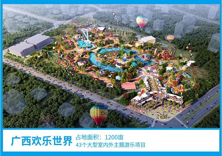 戶外遊樂場設備_新型24人迪斯可轉盤_好玩的遊樂場濼設施彙總100790125