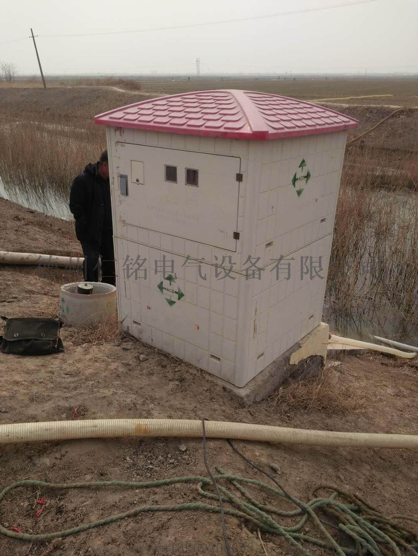 山东供应室外型射频卡灌溉控制器智能管理系统915026415