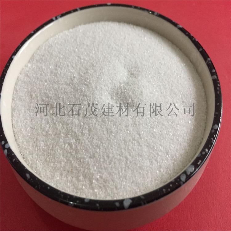 厂家供应雪花白 真石漆涂料专用白沙子798485575