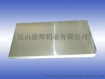 鋁板.jpg