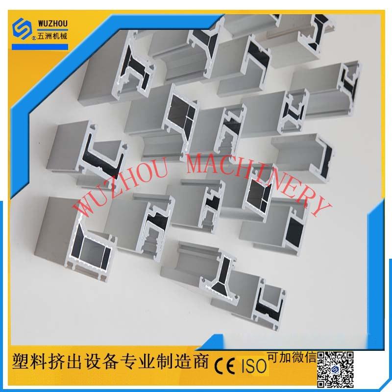 型材生产线2.jpg