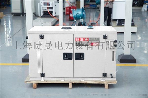 35千瓦永磁柴油发电机价格763276792
