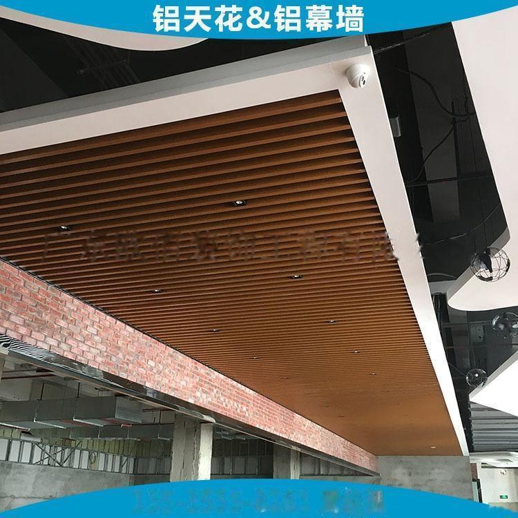 2、木紋鋁方通 (9).jpg