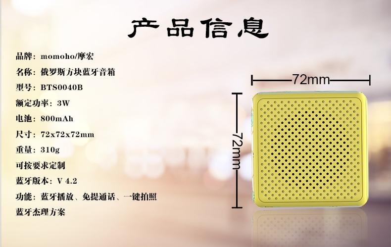 BTS0040B時尚藍牙音箱 (9).jpg