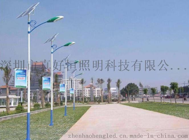 好恆照明專業生產6米30WLED太陽能路燈 太陽能投光燈鄉村道路工程773997665