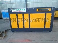 光氧废气净化器 效果好费用低762923412