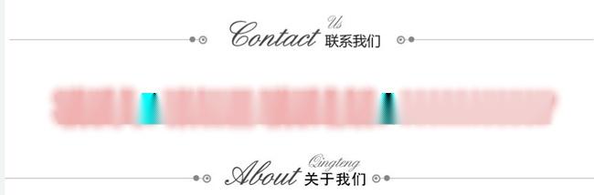 QQ图片20180428143956_副本.png