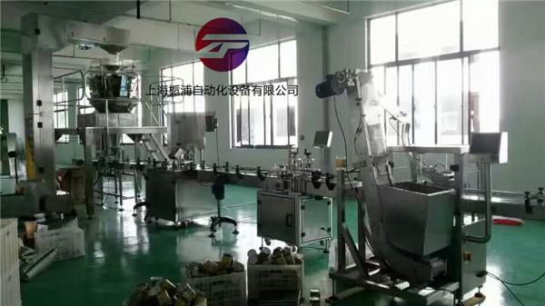 糖果包装机,大米包装机,食品包装机械41094932