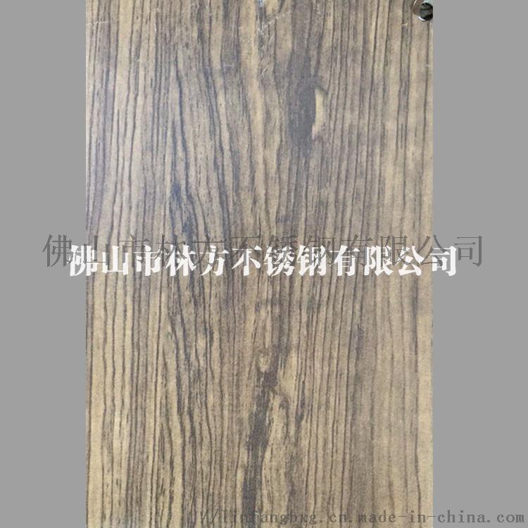 木纹025.jpg