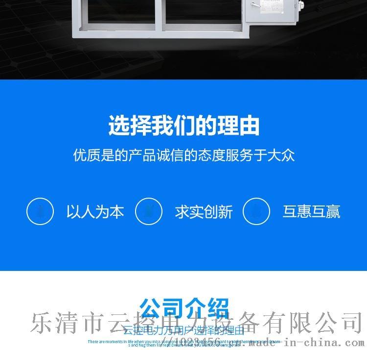 2_看圖王(44)_02.jpg