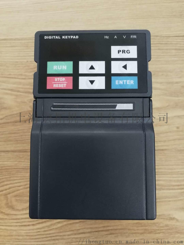 变频器应用于纺机功率电压随机选.jpg