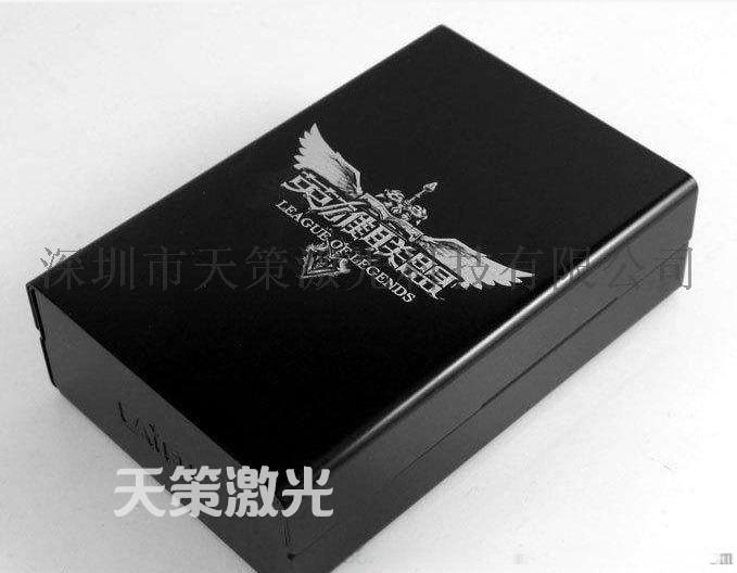 包裝盒3.jpg