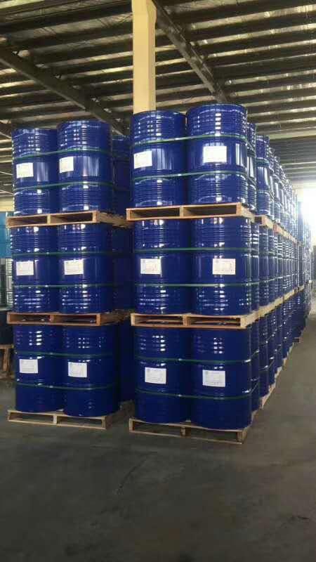 丙烯酸丁酯现货供应高品质化工原料761307872