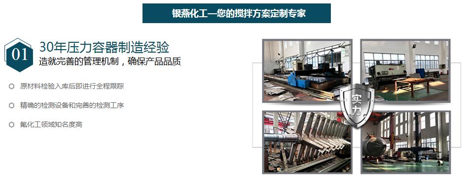 医药制造混合搅拌机 高粘度固体颗粒搅拌机58257935