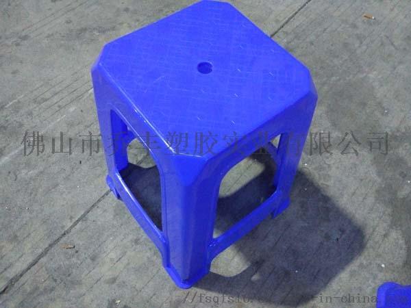 保亭塑料周转箱供应白沙塑料托盘厂家77649405