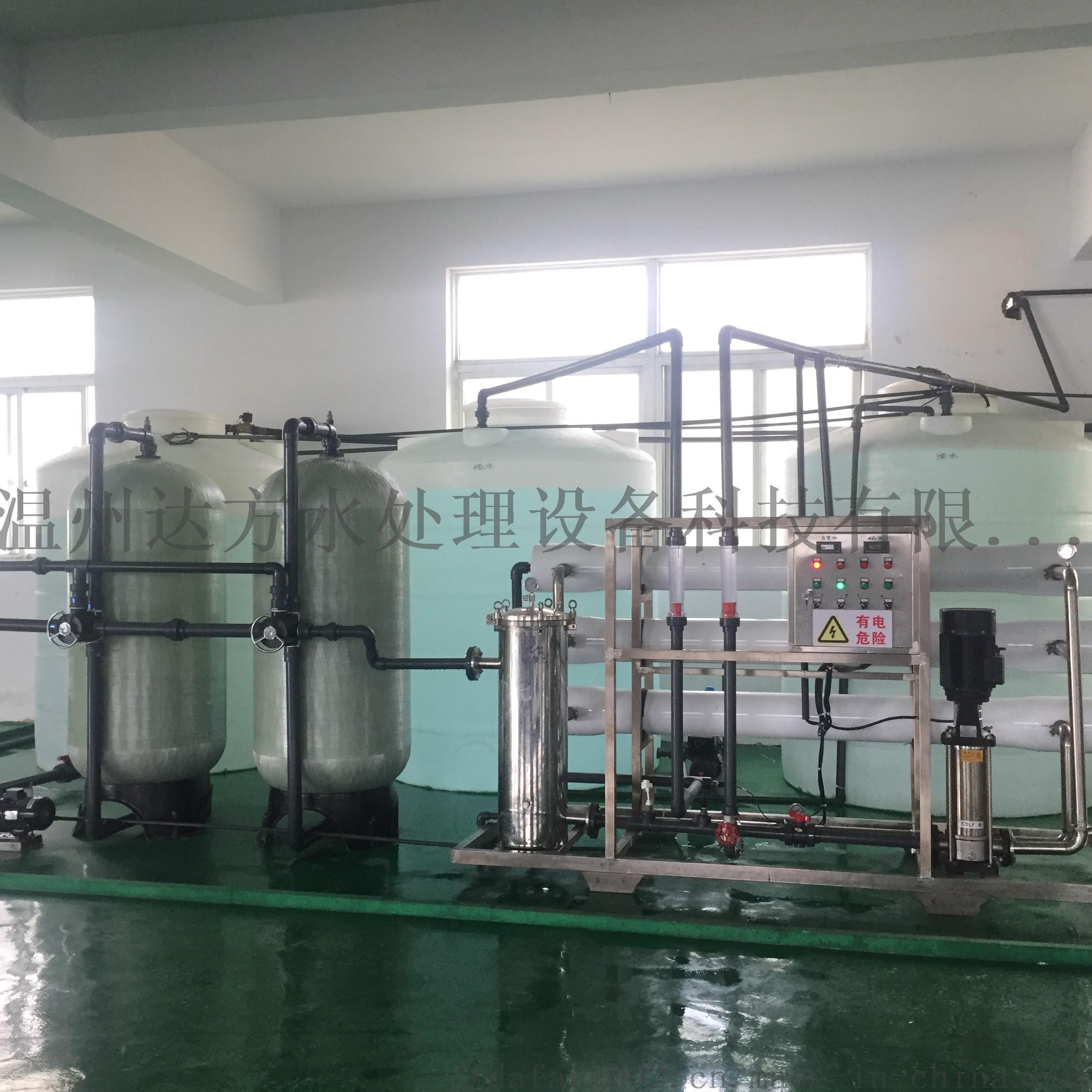 上海纯水纯净水软化水反渗透生产水处理设备净水器805401172