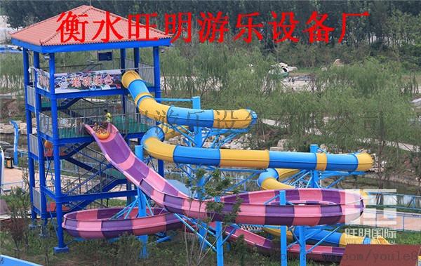 『水上滑梯设备』儿童水上滑梯设备厂_厂家_电话770022102
