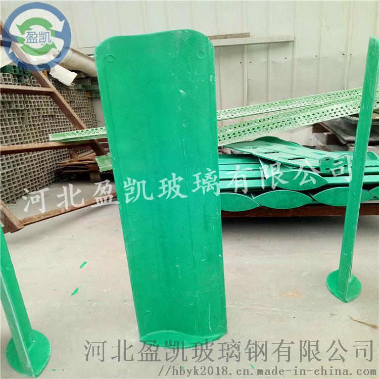 玻璃钢交通专用防眩板多少钱.jpg