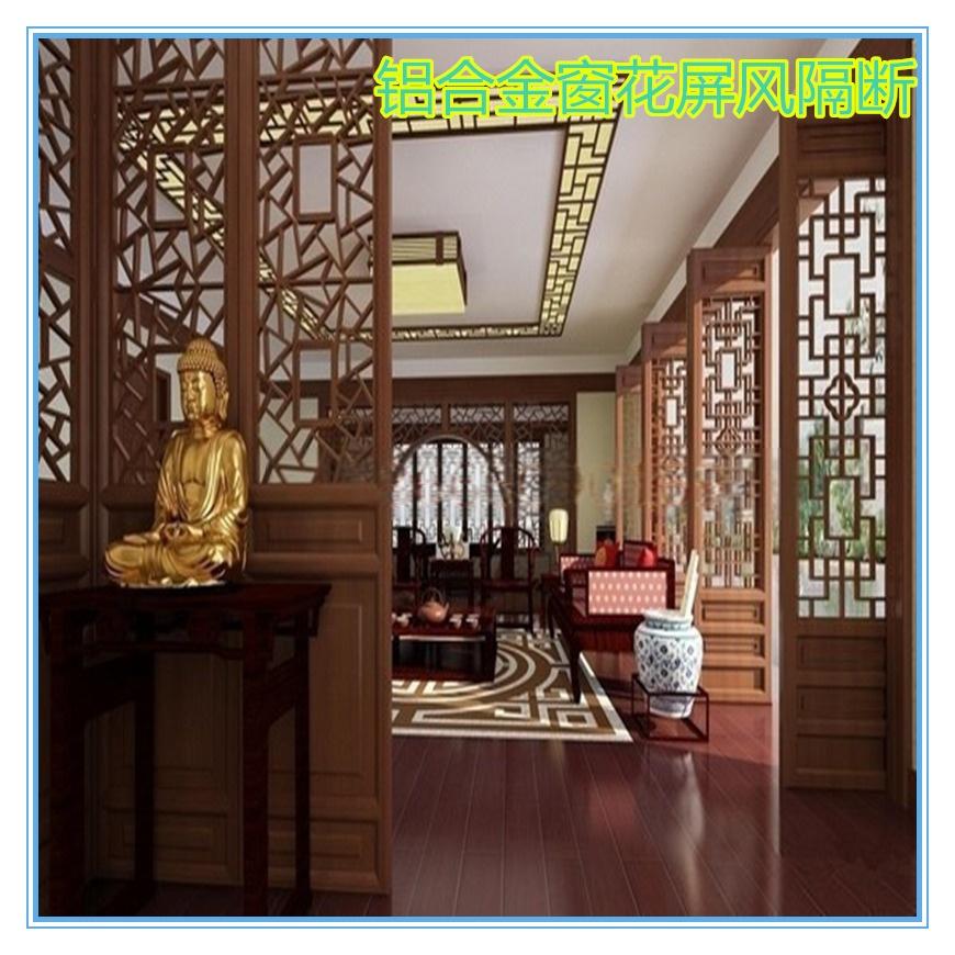 鋁合金鋁窗花屏風、中國古典裝修藝術、重慶鋁窗花772529995
