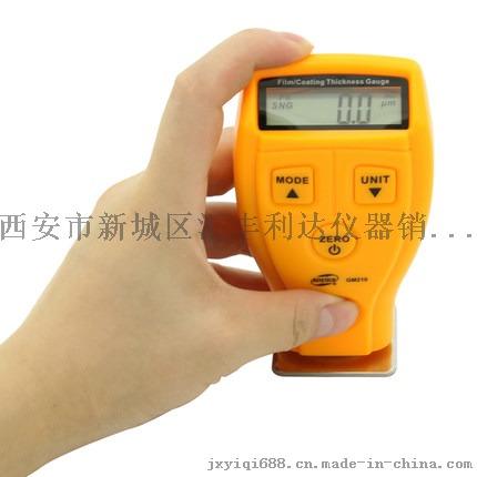 西安測厚儀,哪余有賣測厚儀13659259282777925635