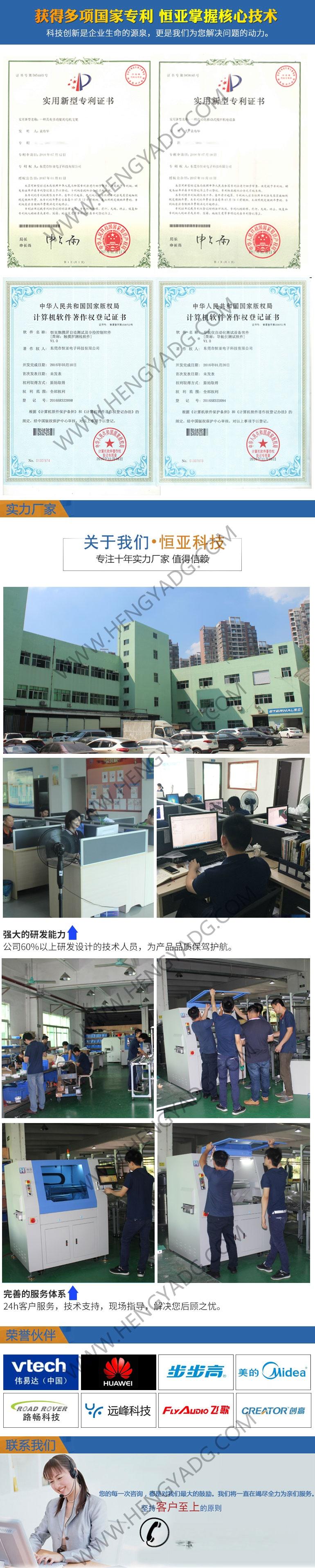 东莞HY-350T曲线分板机厂家 恒亚科技智能装备77557455