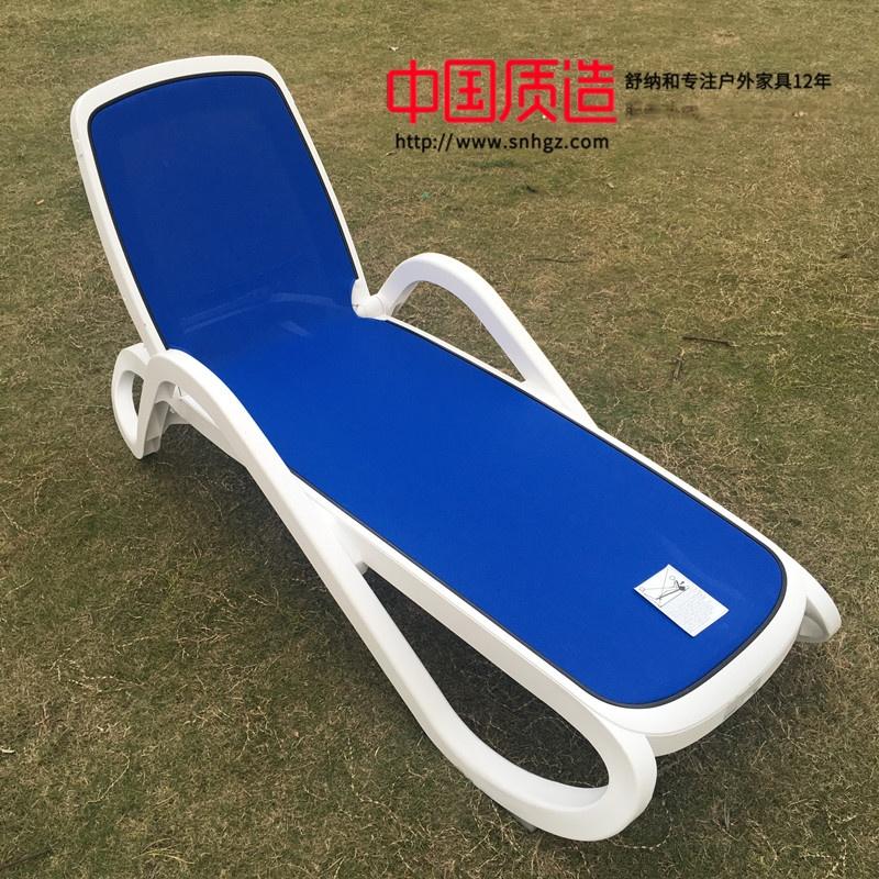 露天泳池躺椅.jpg